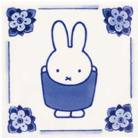 miffy cubic money box 46200800, 9,5x9,5 cm