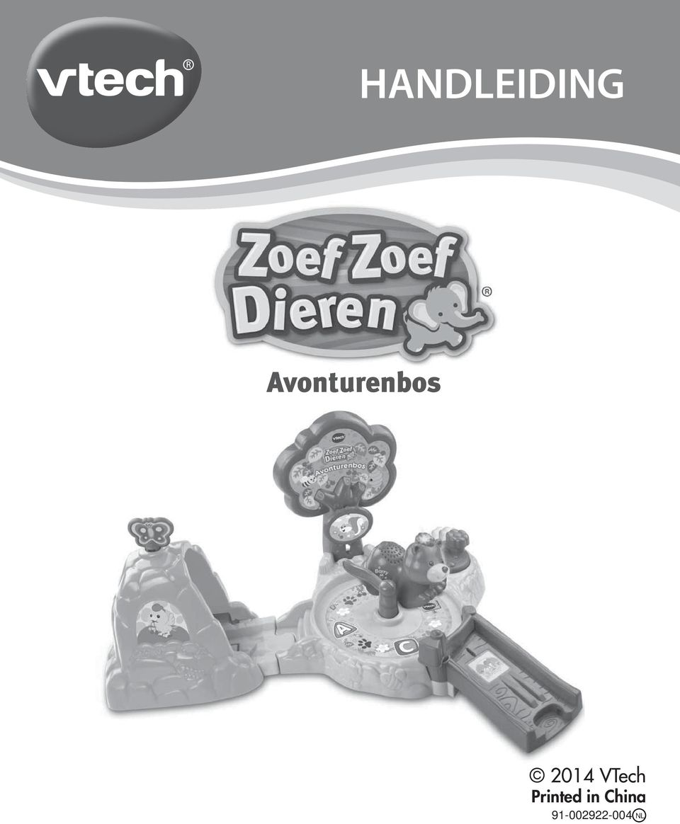VTech Printed in