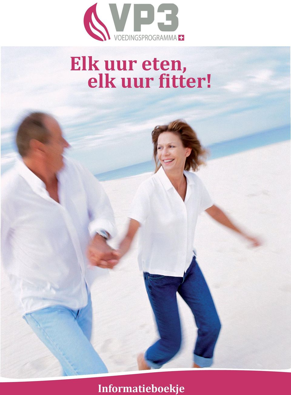 uur fitter!