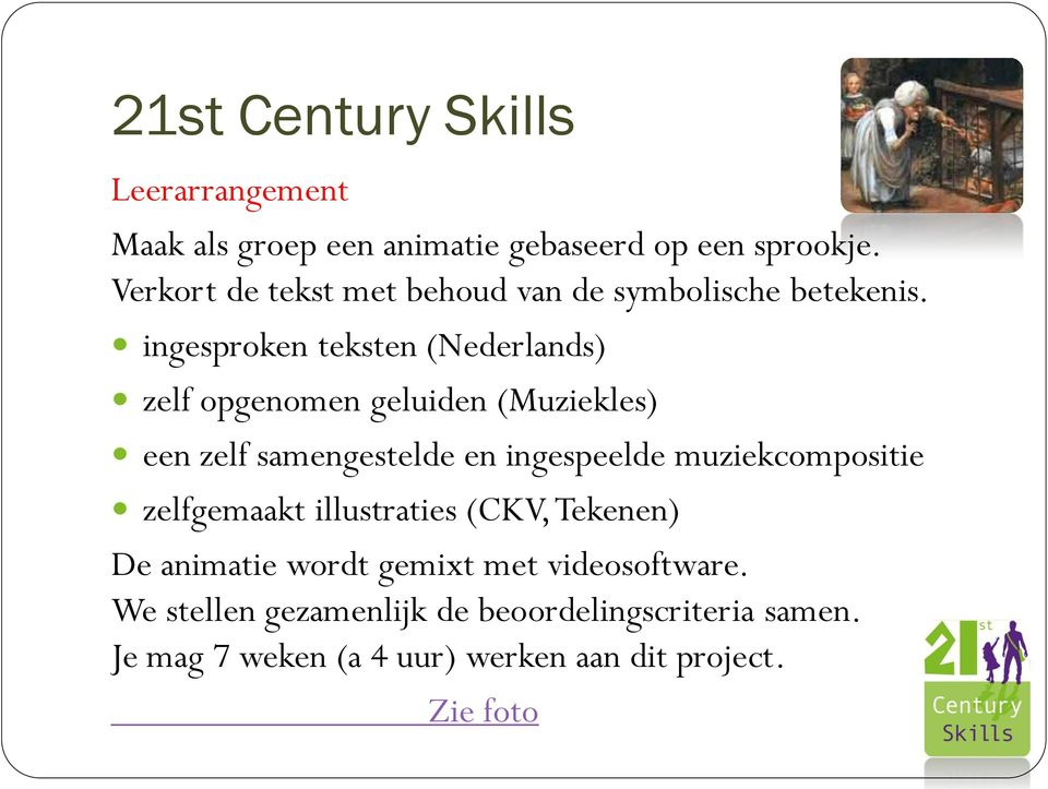 understanding 21st century skills in english Core subjects and 21st century themes core subjects english using 21st century skills to understand and address understanding the role of the economy in.