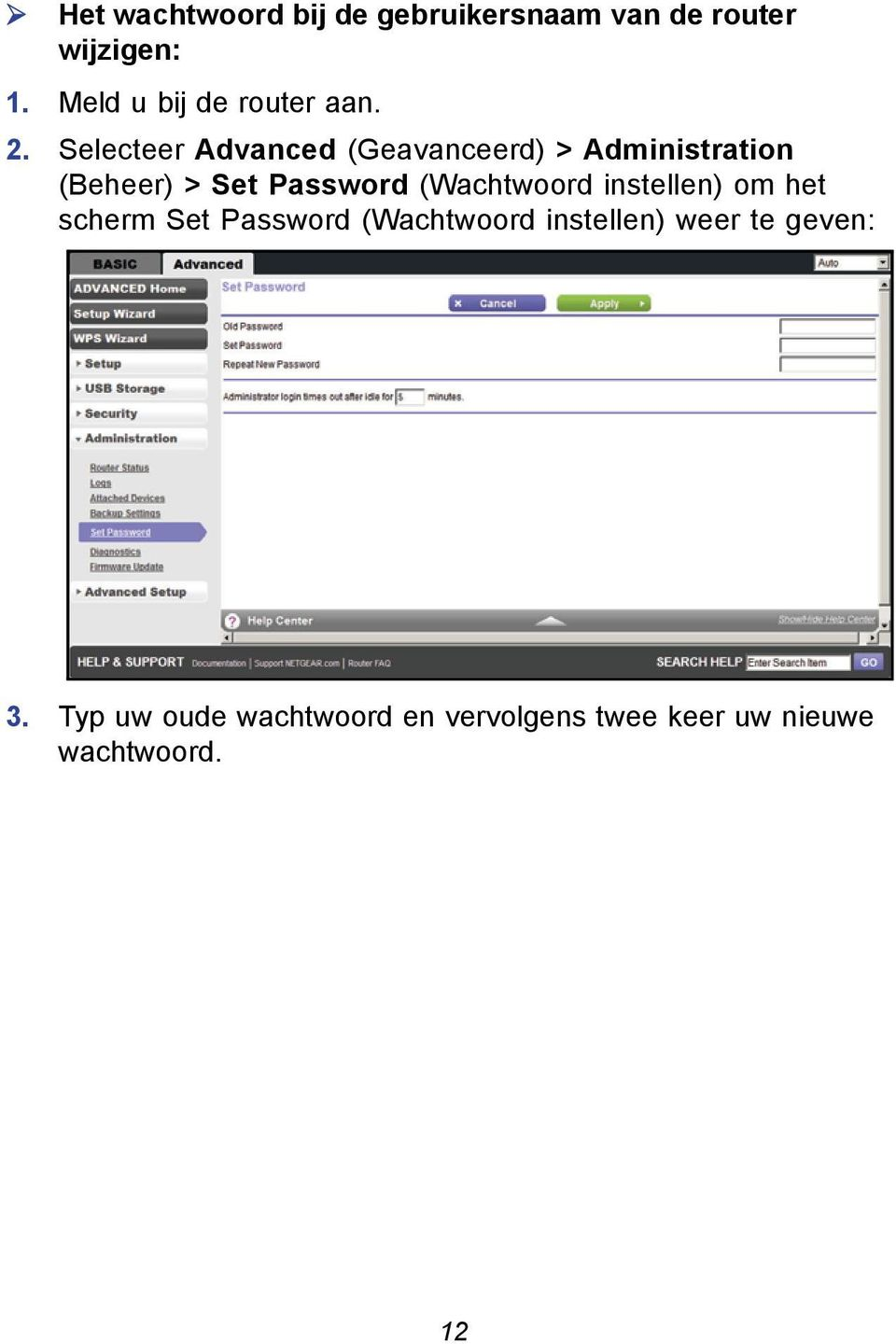 Selecteer Advanced (Geavanceerd) > Administration (Beheer) > Set Password