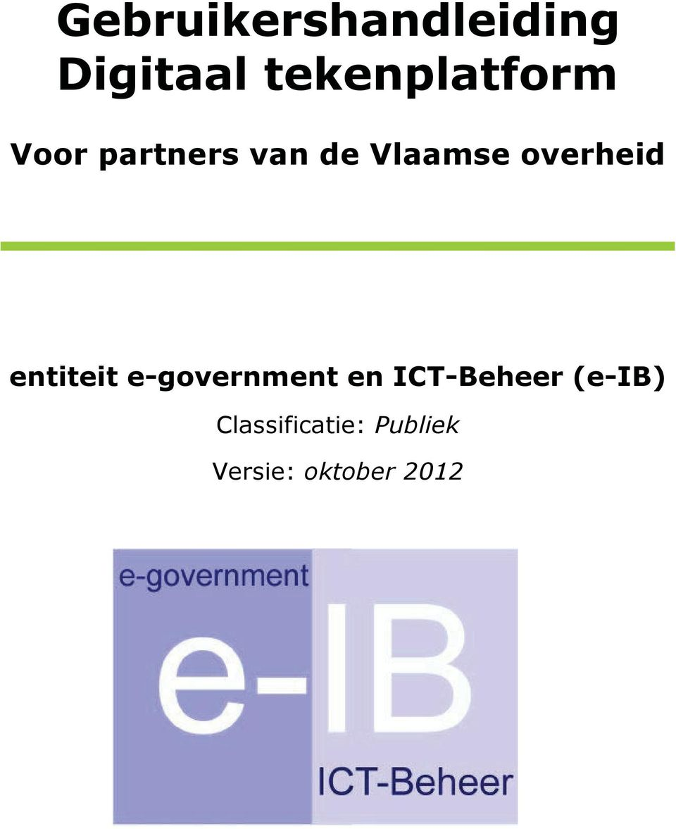 overheid entiteit e-government en