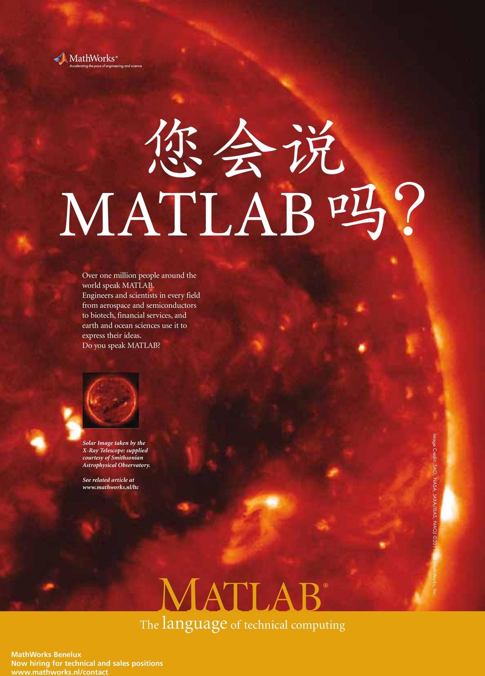 express their ideas. Do you speak MATLAB? Solar Image taken by the X-Ray Telescope: supplied courtesy of Smithsonian Astrophysical Observatory.