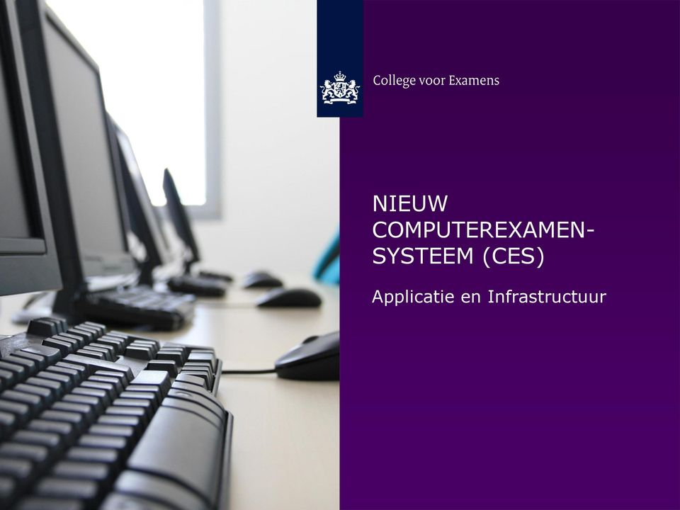 SYSTEEM ()