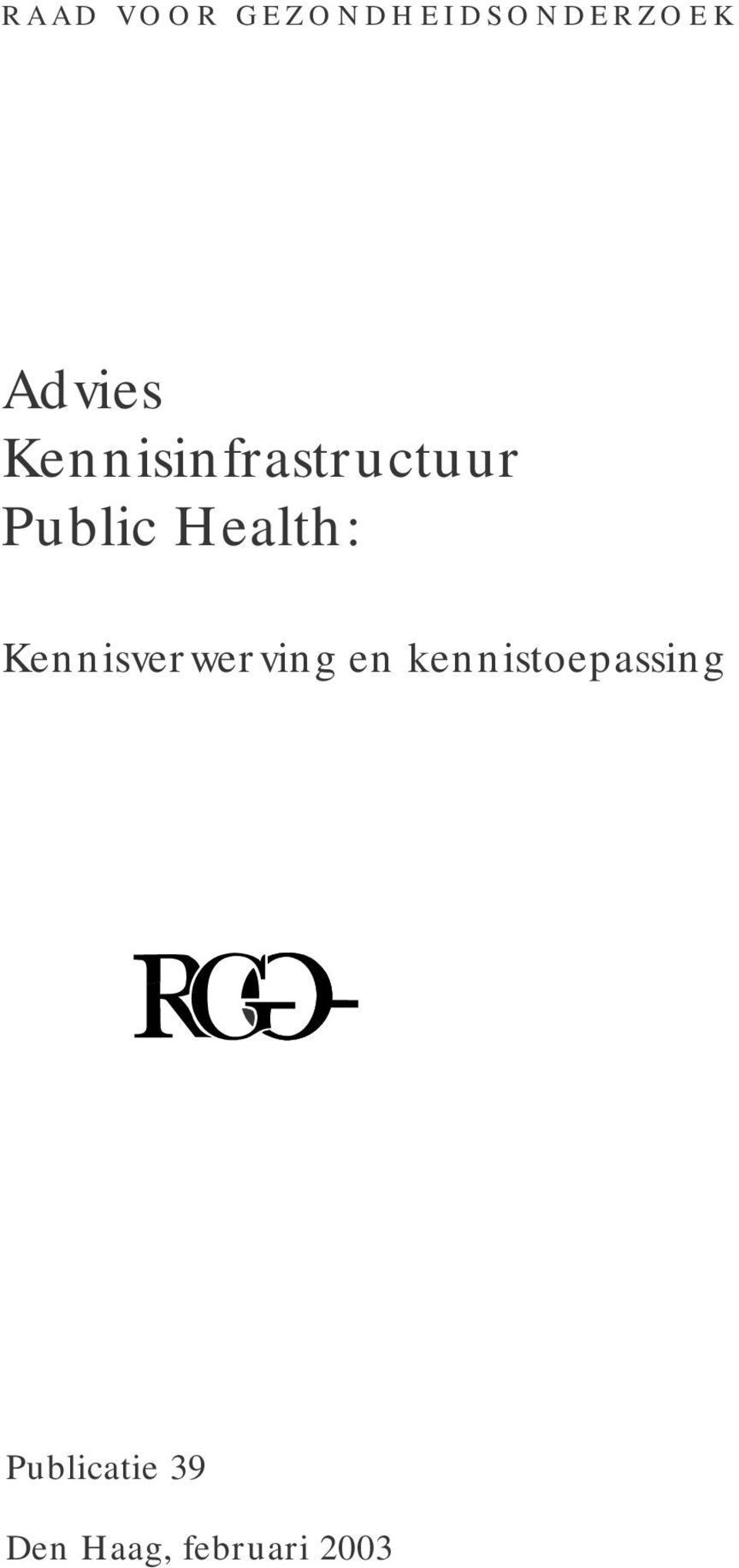 Health: Kennisverwerving en