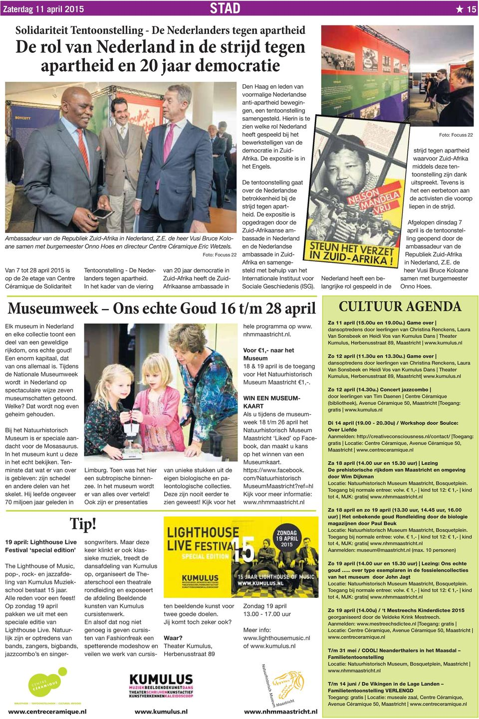 Foto: Focuss 22 Van 7 tot 28 april 2015 is op de 2e etage van Centre Céramique de Solidariteit Elk museum in Nederland en elke collectie toont een deel van een geweldige rijkdom, ons echte goud!