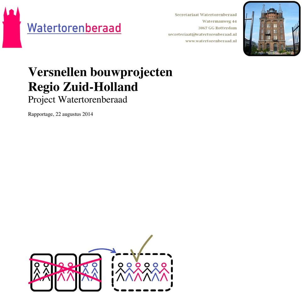 Project Watertorenberaad