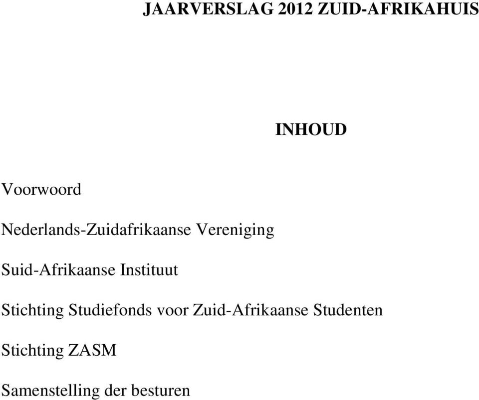 Suid-Afrikaanse Instituut Stichting Studiefonds