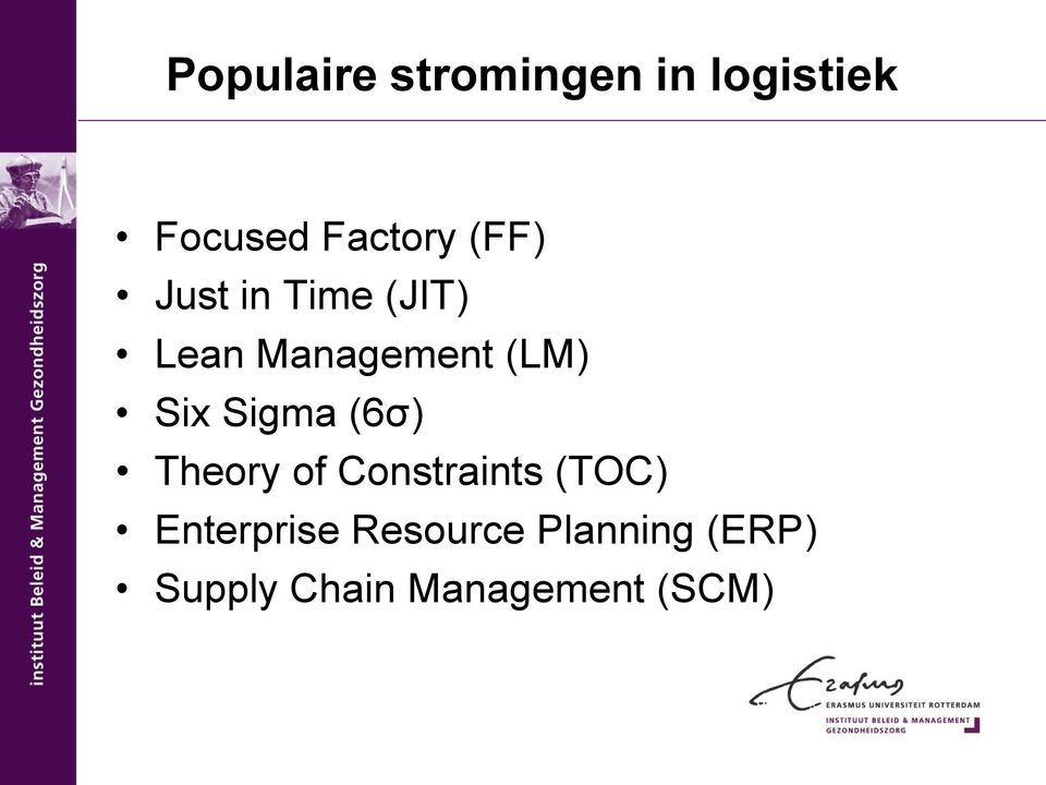 Sigma (6σ) Theory of Constraints (TOC) Enterprise