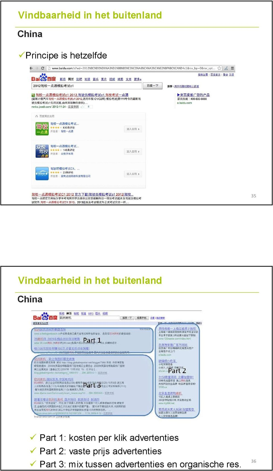 1: kosten per klik advertenties Part 2: vaste prijs