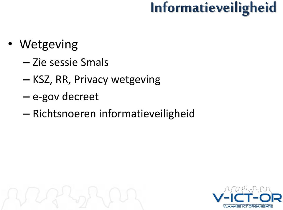 Privacy wetgeving e-gov