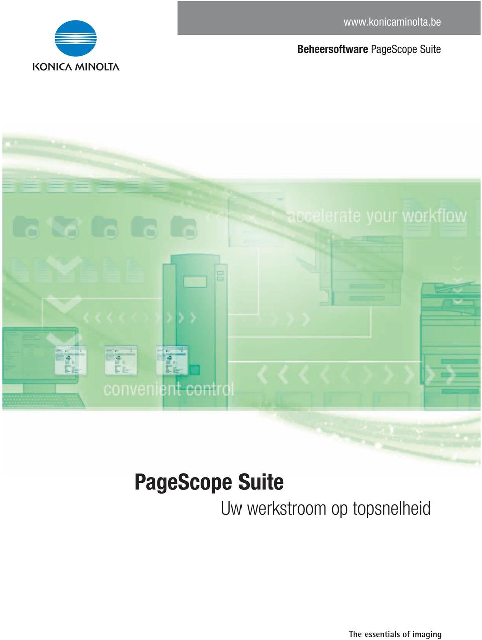 PageScope Suite