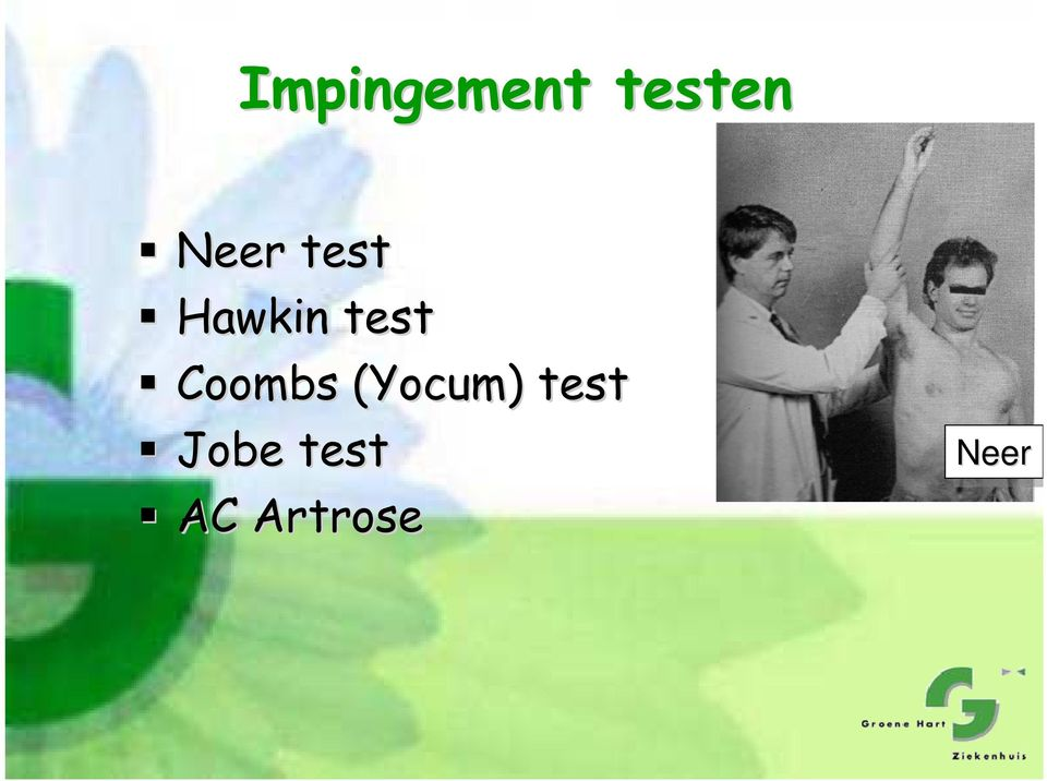 Coombs (Yocum)) test