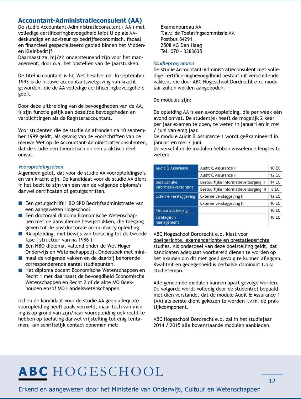 De titel Accountant is bij Wet beschermd. In september 1993 is de nieuwe accountantswetgeving van kracht geworden, die de AA volledige certificeringbevoegdheid geeft.