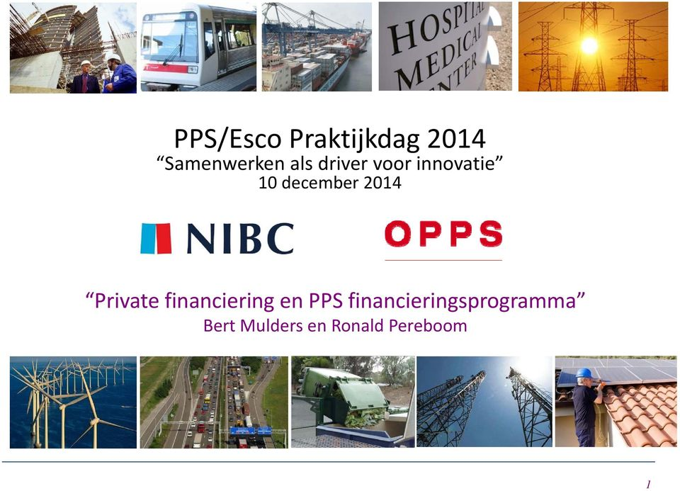 Private financiering en PPS