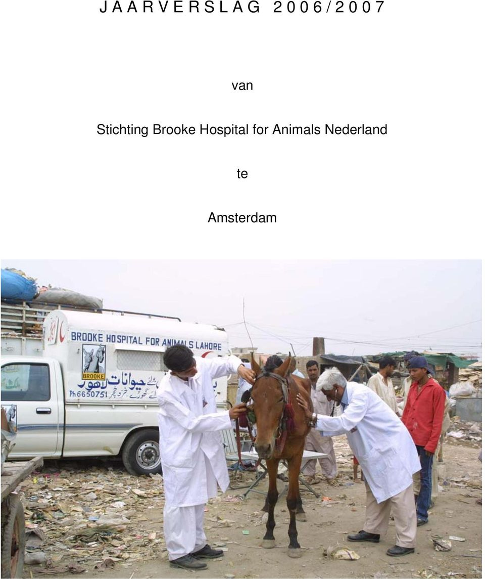 Stichting Brooke Hospital
