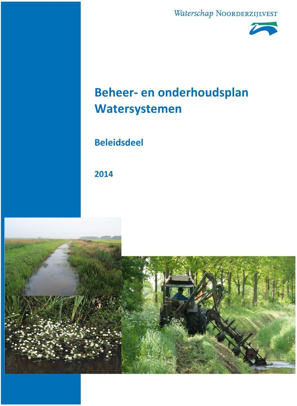 Watersystemen