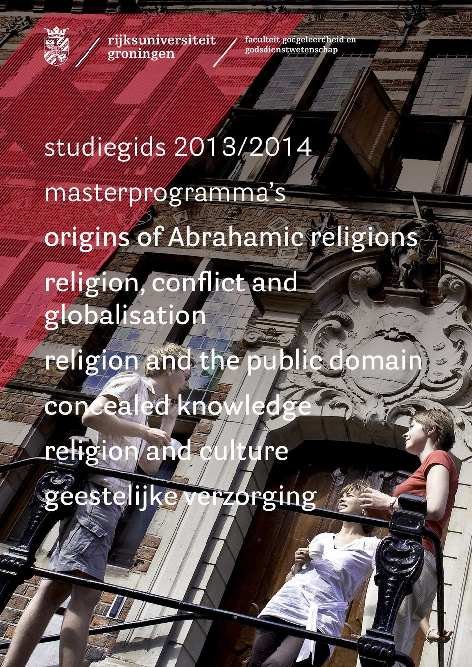 globalisation religion and the public domain