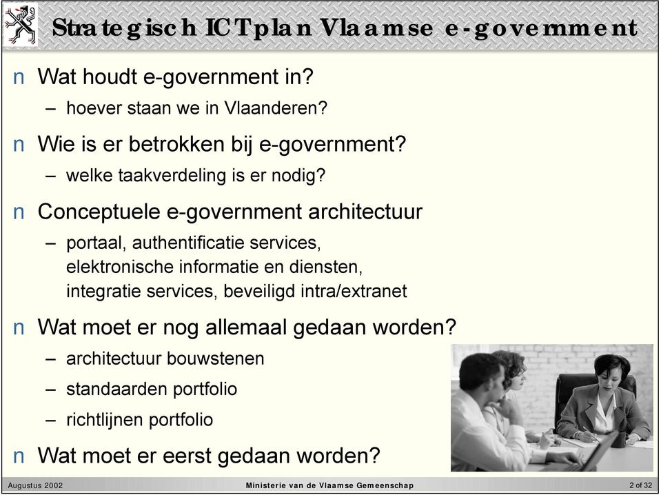 Conceptuele e-government architectuur portaal, authentificatie services, elektronische informatie en diensten, integratie services,