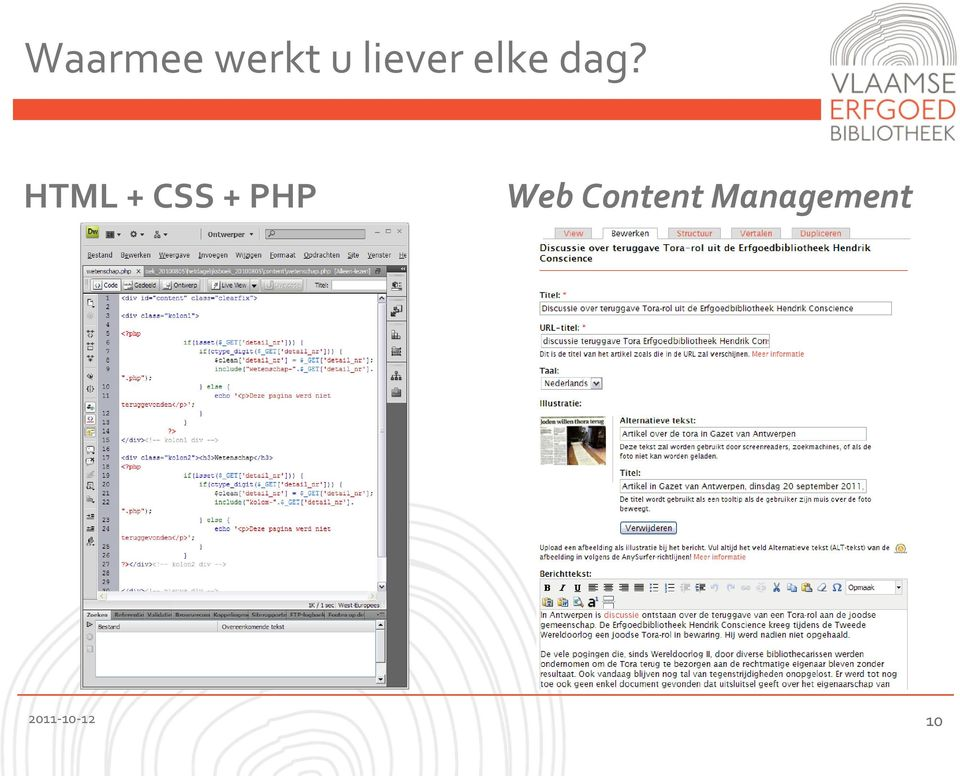 HTML + CSS + PHP Web