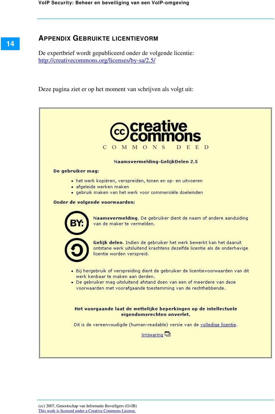 http://creativecommons.org/licenses/by-sa/2.