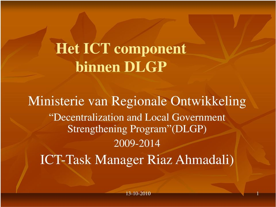 Government Strengthening Program (DLGP)