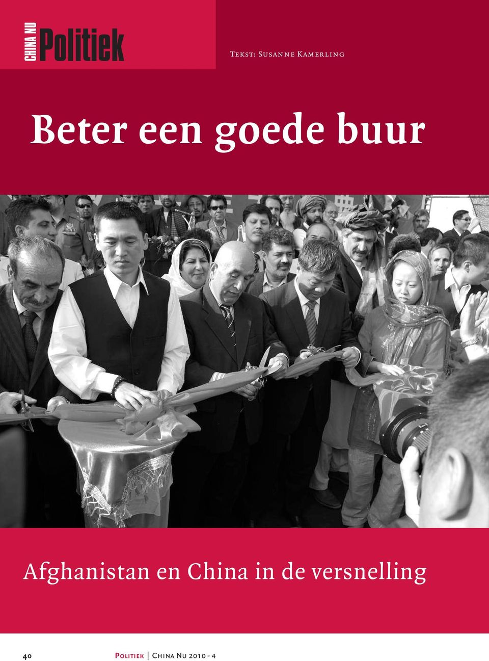 Afghanistan en China in de