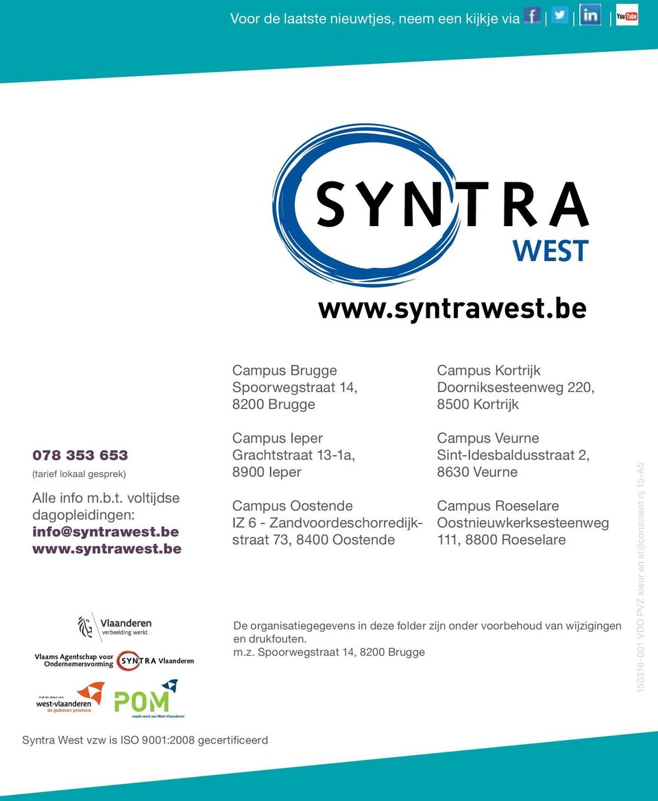 be www.syntrawest.