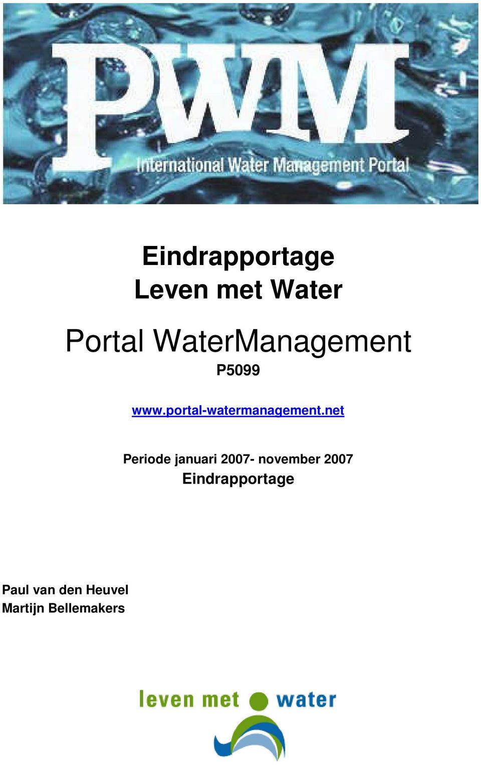 portal-watermanagement.