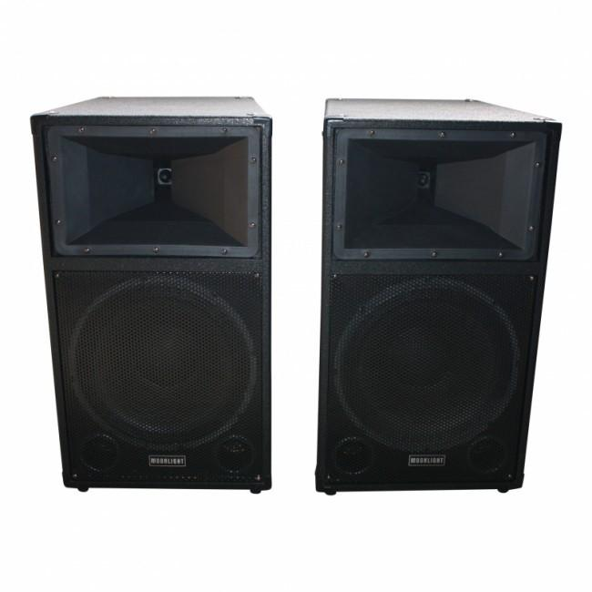 600W Speakers 12 Woofer RMS 450W Tweeter 77971062 1000W