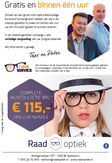 Advertentie juni