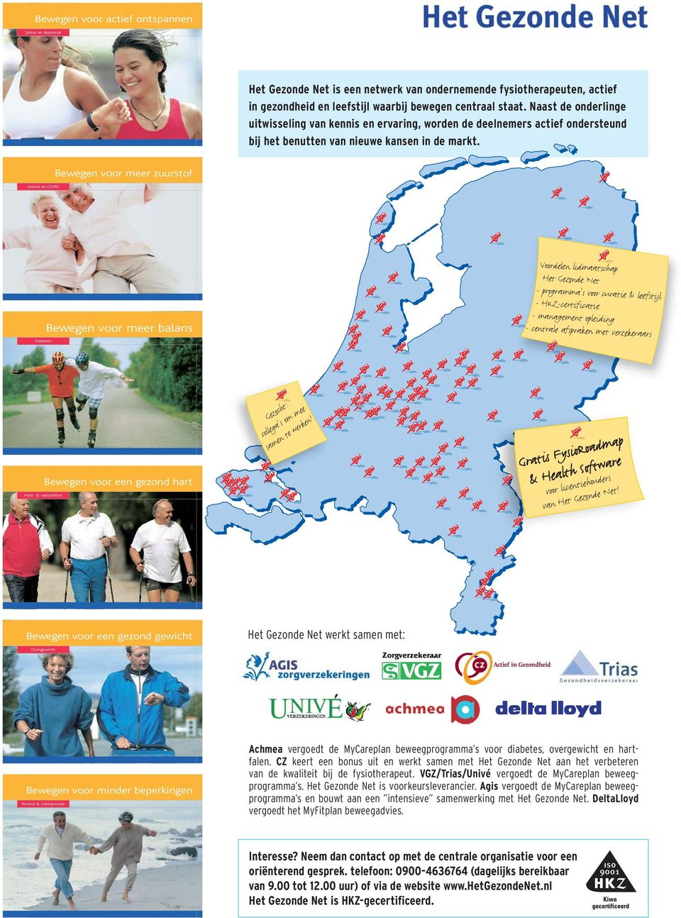 beweegprogramma diabetes achmea mixfonds
